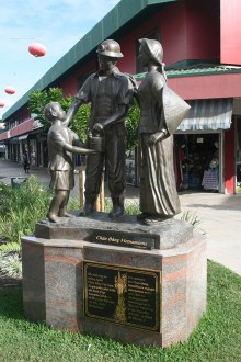 Mining is part of the history of New Caledonia; a statue in Noumea commemorates indentured workers brought from Vietnam to work in the mines at the start of the last Century